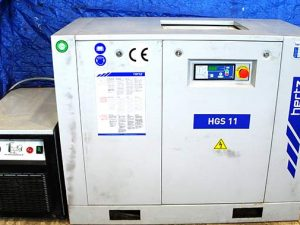 Hertz Rotary Screw Silent Compressor with Drier HGS-11